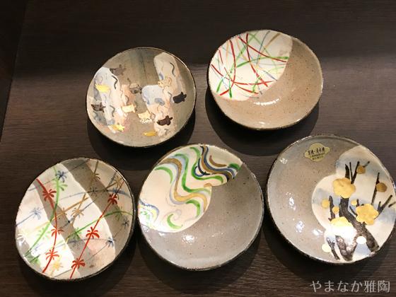 清水焼 乾山写し小皿