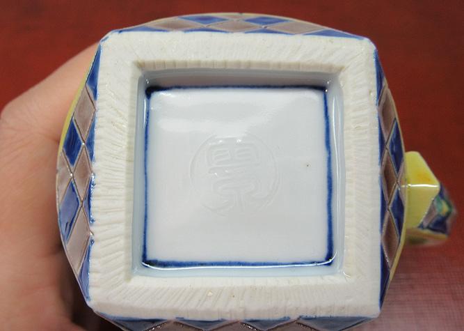 清水焼 マグカップ 黄南京唐草彫