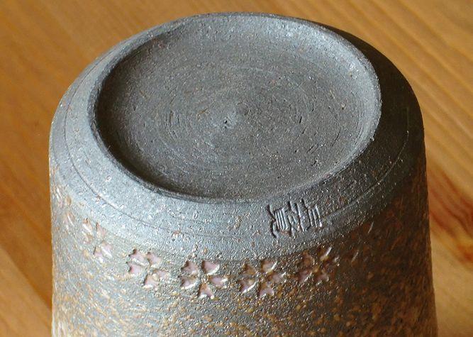 清水焼 マグカップ 黒陶三島(ピンク)
