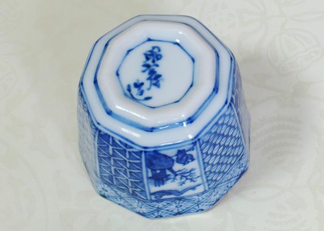 清水焼 酒器 染付祥瑞九角